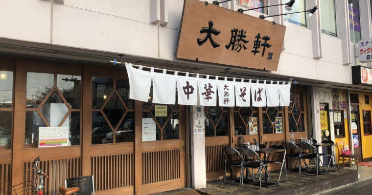 Taishoken in Higashi-Ikebukuro (東池袋大勝軒)
