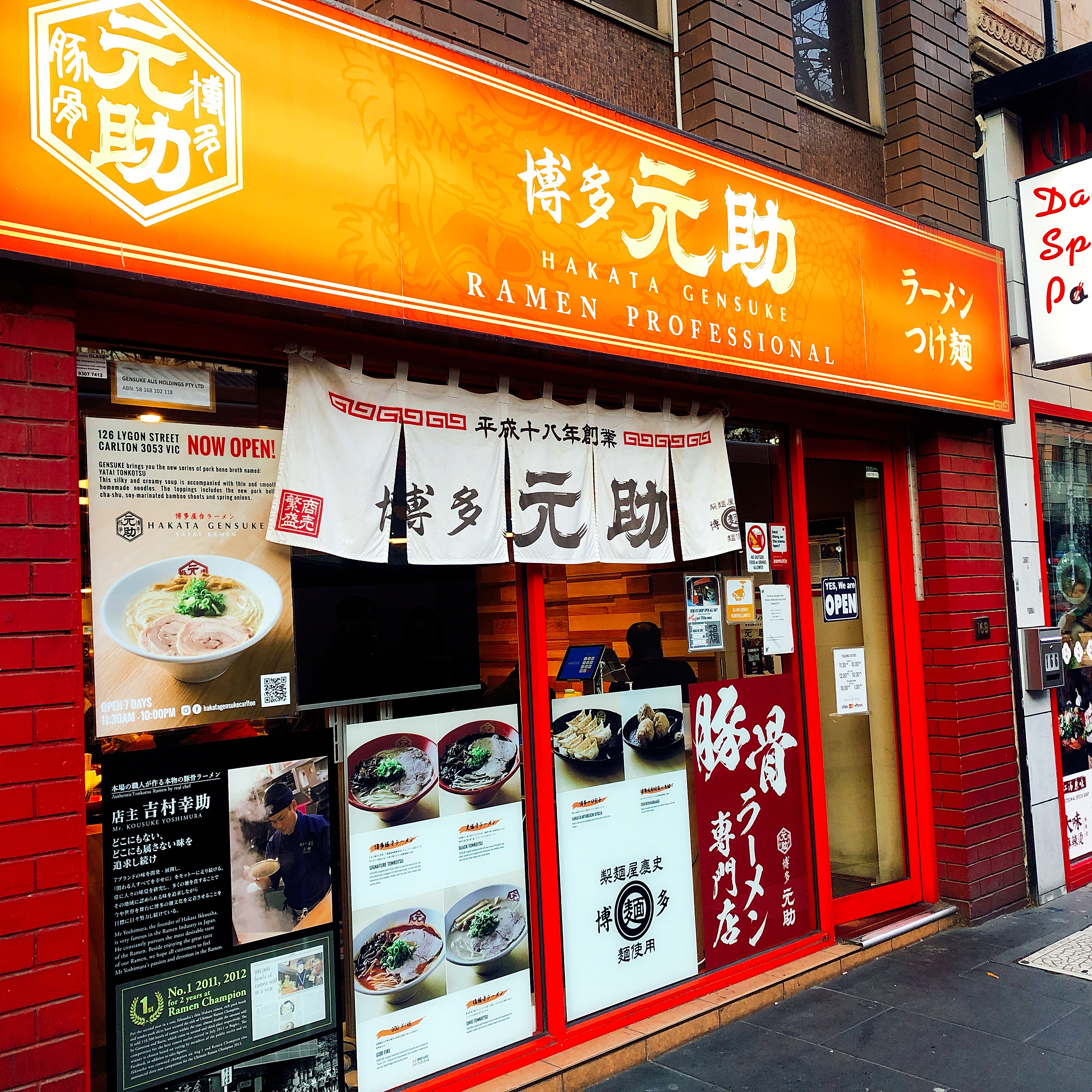 Hakata Gensuke (Russell Street)